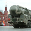 Продал Россию на Ebay