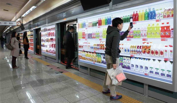 Первый в мире виртуальный магазин открылся в Южной Корее
